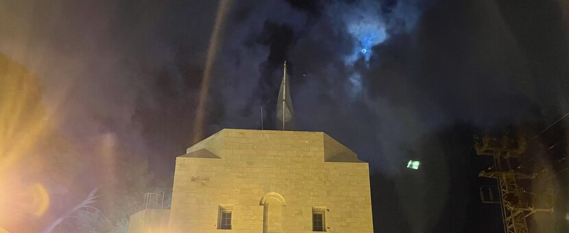 UNTSO Earth Hour, 27 March 2021
